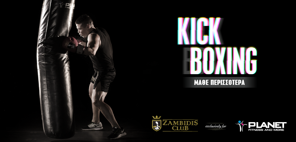 Zambidis Club Kickboxing