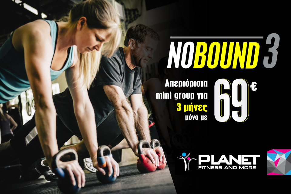 No Bound 3 Planet Fitness