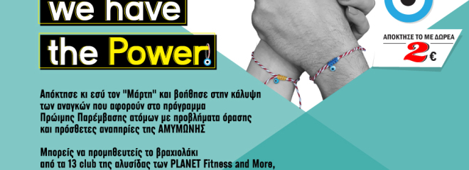 02_-_we-have-the-power