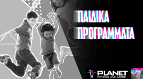 Kids-Groups-Planet-Fitness